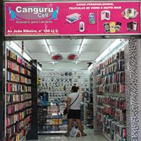 canguru-cell thumbnail
